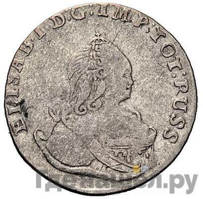 Аверс 3 гроша 1760 года Для Пруссии