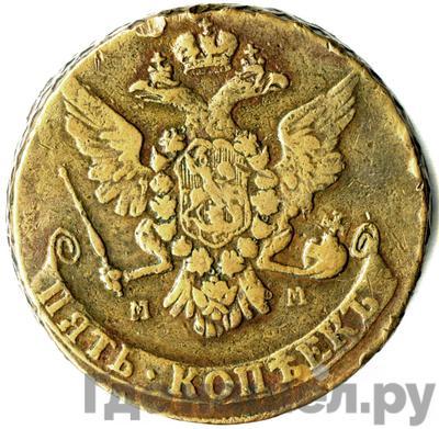 Реверс 5 копеек 1768 года ММ