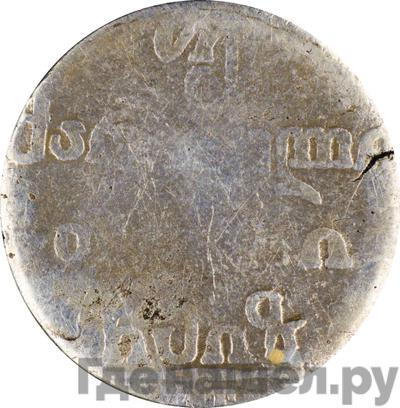 Двойной абаз 1817 года АТ Для Грузии