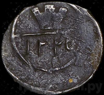 Аверс Абаз 1810 года АТ Для Грузии