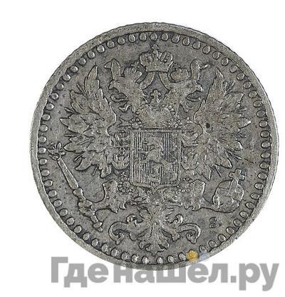 25 пенни 1871 года S Для Финляндии
