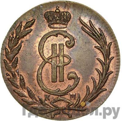 Аверс 1 копейка 1776 года КМ Сибирская монета