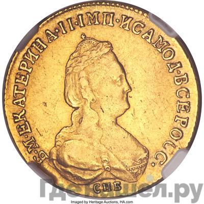 Аверс 5 рублей 1788 года СПБ