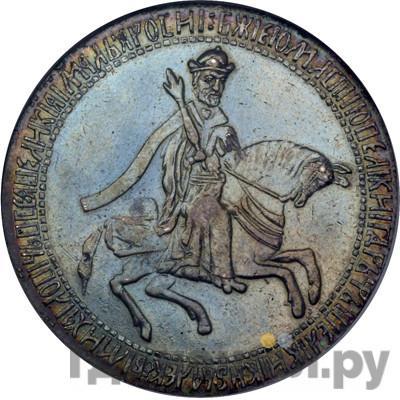 Аверс Рубль 1654 года  Алексей Михайлович