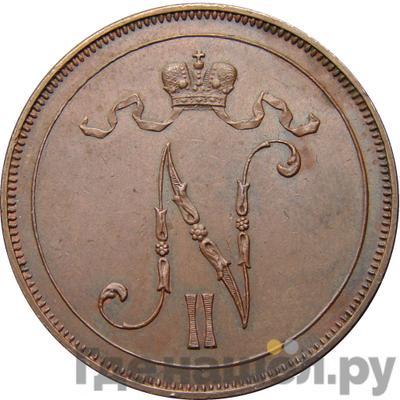 Реверс 10 пенни 1899 года  Для Финляндии
