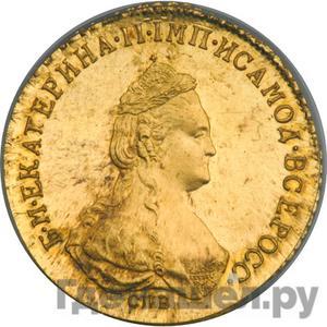 Аверс 5 рублей 1785 года СПБ