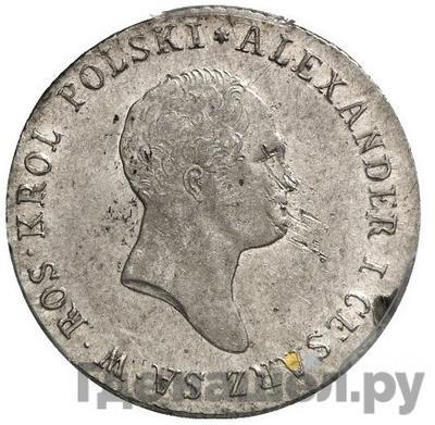 Аверс 2 злотых 1818 года IВ Для Польши