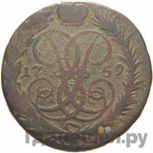 Аверс 2 копейки 1759 года  Номинал под св. Георгием