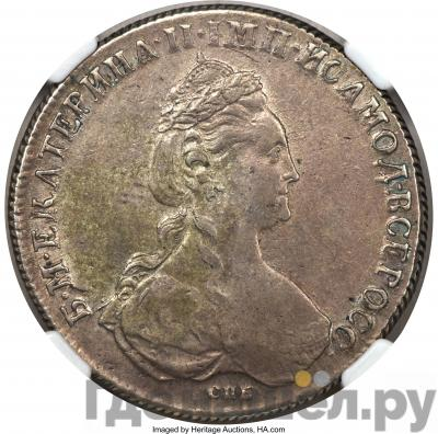 Аверс 1 рубль 1779 года СПБ ФЛ