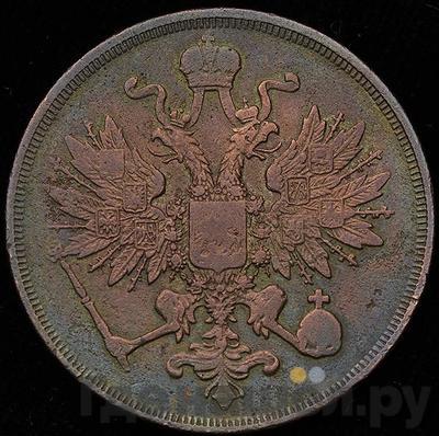 3 копейки 1861 года ВМ