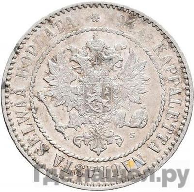 1 марка 1864 года S Для Финляндии