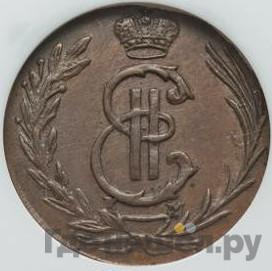 Аверс Полушка 1773 года КМ Сибирская монета   Новодел