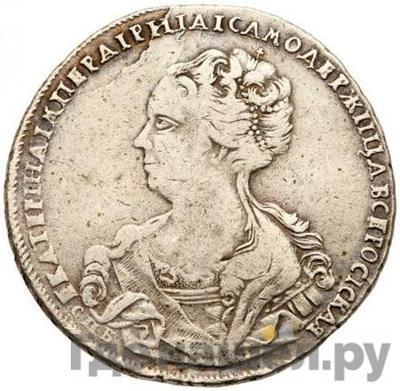 Аверс 1 рубль 1725 года СПБ СПБ Петербургский тип, портрет влево