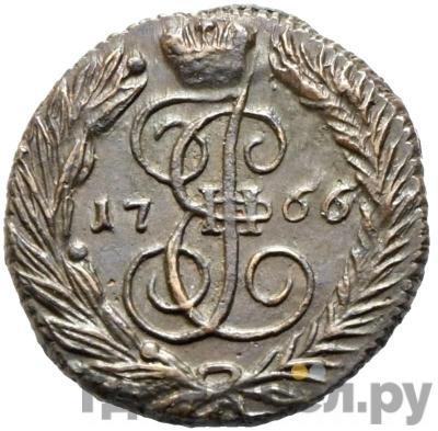 Аверс Полушка 1766 года ЕМ