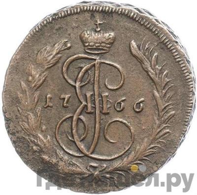 Аверс 1 копейка 1766 года ММ