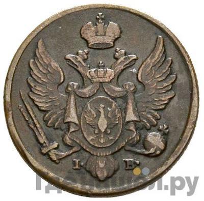 Аверс 3 гроша 1820 года IВ Для Польши