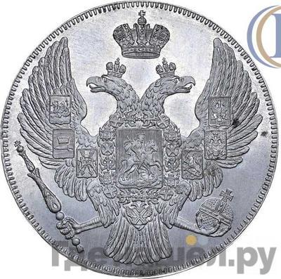 Реверс 12 рублей 1829 года СПБ Двухсторонний оттиск свинцово-оловянный сплав