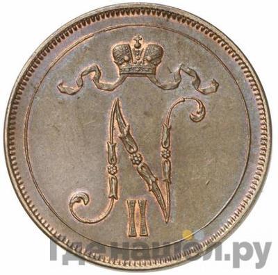 Реверс 10 пенни 1897 года Для Финляндии