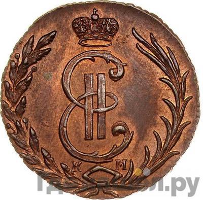 Аверс 1 копейка 1770 года КМ Сибирская монета
