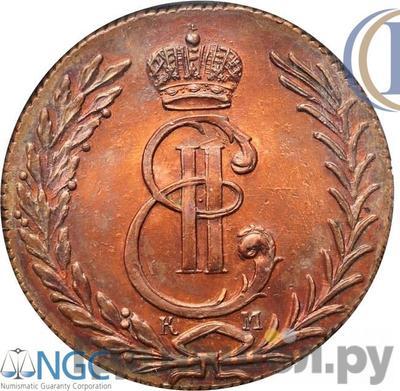 Аверс 5 копеек 1777 года КМ Сибирская монета