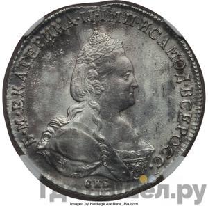 Аверс 1 рубль 1788 года СПБ ЯА