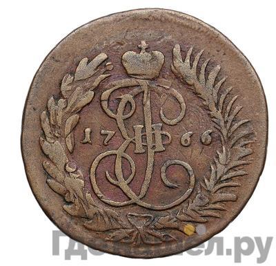 Аверс 2 копейки 1766 года   Без обозначения монетного двора