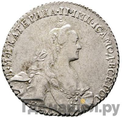 Аверс 1 рубль 1770 года СПБ TI СА