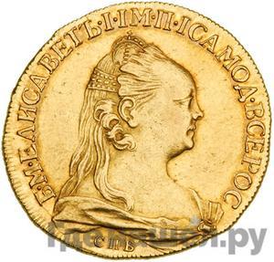 Аверс 10 рублей 1757 года СПБ портрет работы Дасье