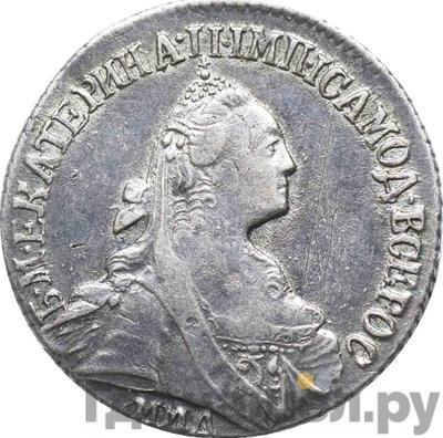 Аверс 15 копеек 1775 года ММД