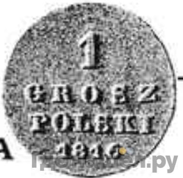 Аверс 1 грош 1816 года IВ Для Польши