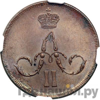 1 копейка 1859 года ЕМ  С зубчатым ободком
