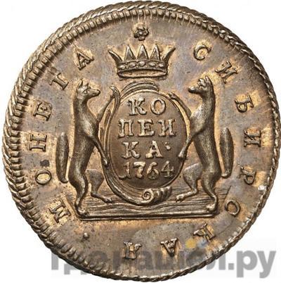 Реверс 1 копейка 1764 года  Сибирская монета   Новодел