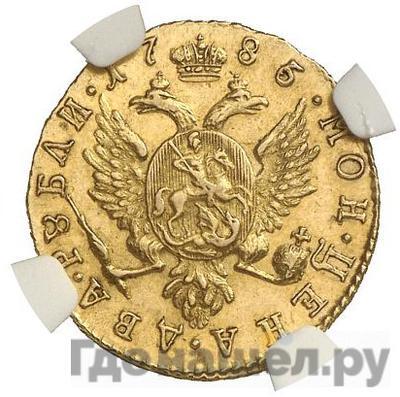 Реверс 2 рубля 1786 года СПБ Передатировка цифры даты