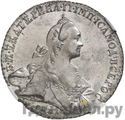 Аверс 1 рубль 1767 года СПБ TI АШ