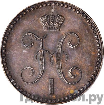 Реверс 2 копейки 1848 года МW