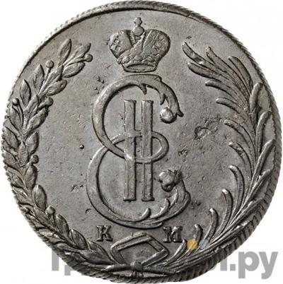 Аверс 10 копеек 1778 года КМ Сибирская монета