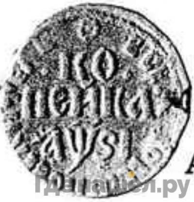 Аверс 1 копейка 1716 года БК   Дата аѰSI