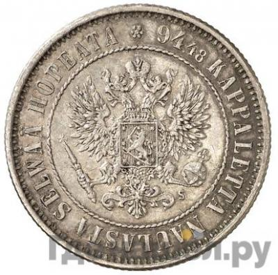Реверс 1 марка 1874 года S Для Финляндии