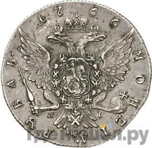 Реверс 1 рубль 1766 года СПБ ЯI Пробный, Особый портрет
