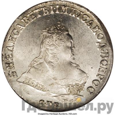 Аверс Полуполтинник 1746 года ММД
