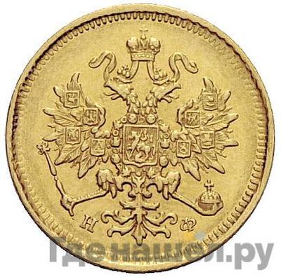 Реверс 3 рубля 1882 года СПБ НФ