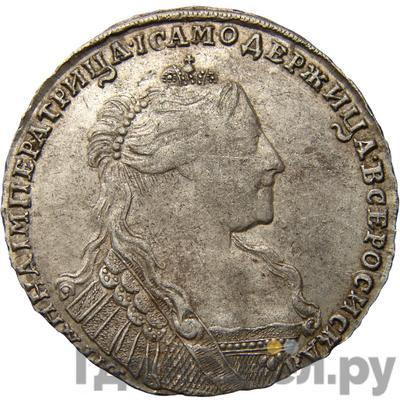 Аверс Полтина 1737 года  Цыганка