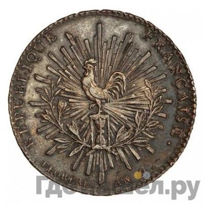 Аверс 2 франка 1801 года  Для Франции