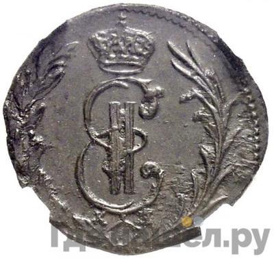 Аверс Денга 1772 года КМ Сибирская монета