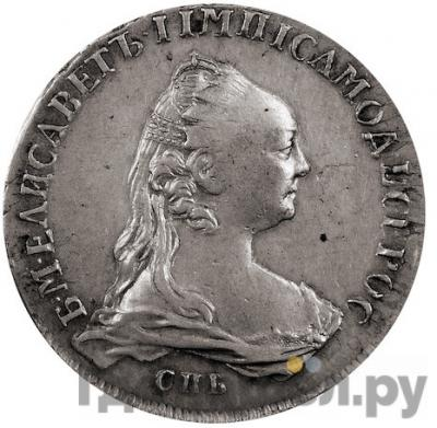 Аверс 1 рубль 1757 года СПБ Портрет работы Дасье