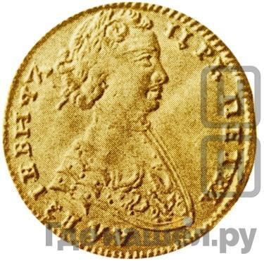 Аверс Червонец 1706 года