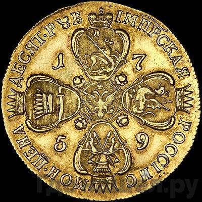 Реверс 5 рублей 1759 года СПБ