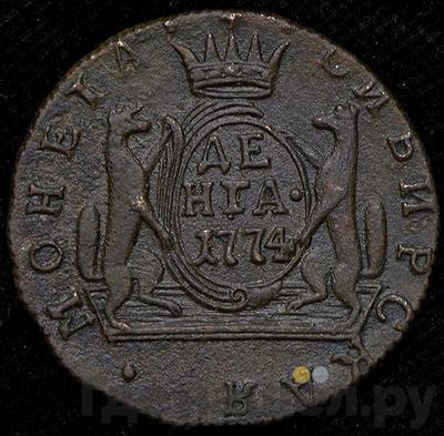 Реверс Денга 1774 года КМ Сибирская монета