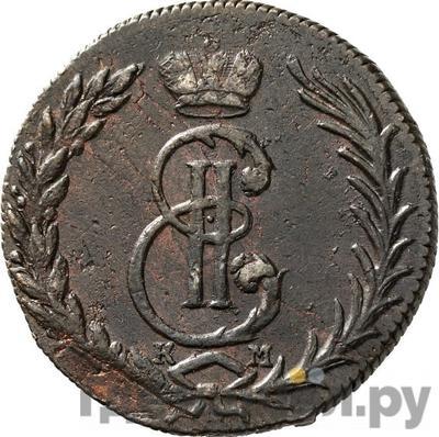 Аверс 5 копеек 1767 года КМ Сибирская монета