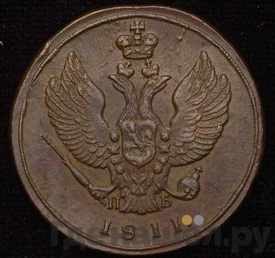 2 копейки 1811 года КМ ПБ  Орел «Тетерев», хвост орла широкий
